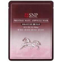 Ампульная увлажняющая маска для лица с экстрактом лошадиного масла SNP Prestige Mayu Ampoule Mask 25 мл (8809458840402)