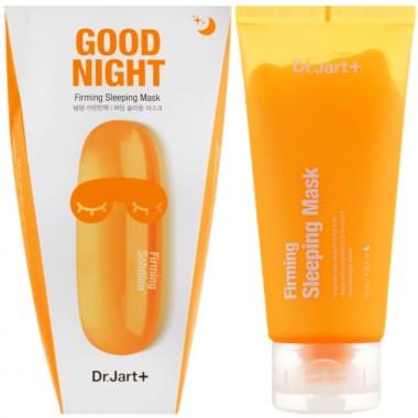 Ночная маска для упругости кожи Dr.Jart+ Dermask Intra Jet Firming Sleeping Mask 120 мл (8809535802132)