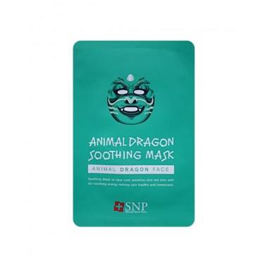 Успокаивающая маска для лица Дракон SNP Animal Dragon Soothing Mask 25 мл (8809237828393)