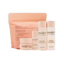 Мини-версии средств с коллагеном Etude House Moistfull Collagen Skin Care Kit Set (toner, emulsion, essence, Cream) 4 шт (8806179469486)