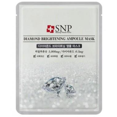 Осветляющая маска для лица с экстрактом алмазного порошка SNP Diamond Brightening Ampoule Mask 25 мл (8809237825248)