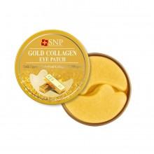 Гидрогелевые патчи для глаз с коллоидным золотом SNP Gold Collagen Eye Patch 60 шт (8809458843984)
