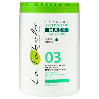 Маска активатор роста волос La Fabelo Premium 03 Activator Mask 1000 мл (01490102001)